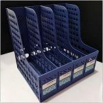 得培力(depli)D-976四栏文件架 加厚深蓝色苹果型资料架 文件筐
