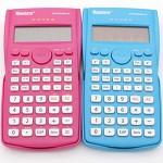 晨光(M&G) ADG98178 彩色函数型计算器