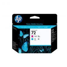 惠普(HP)C9380A/C9383A/C9384A 72号3色喷墨打印头套装 适用T510/T610/T660T770/T790机型