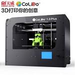 天威 ColiDo 1.0plus 3D打印机 包安装
