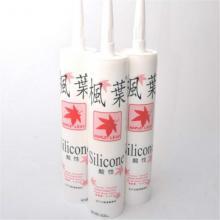 枫叶 玻璃胶密封胶厨卫专用 防水防霉 酸性 白色 360g