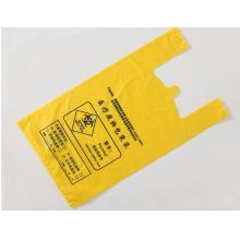 锦田 新丝特厚医疗垃圾袋 医用垃圾袋废物袋 平口式 黄色 58*70cm 30L 100只装