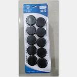百福龙 BFL-706 平面白板磁粒 吸铁石磁扣 颜色随机 直径30mm 10粒装