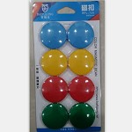 百福龙 BFL-725 弧面白板磁粒 吸铁石磁扣 颜色随机 直径40mm 8粒装