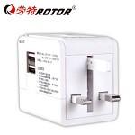 劳特(ROTOR)RT-168U 全球通用多功能转换插头 带USB万能充电插头