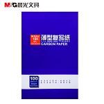 晨光(M&G)APYVE608 16K薄型双面复写纸 100张/本 5本装 蓝色