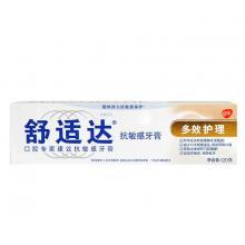 舒适达 多效护理抗敏感牙膏 薄荷香型 120g
