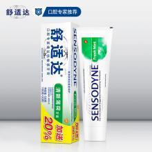 舒适达 清新薄荷抗敏感牙膏 薄荷香型 120g