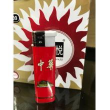 新悦 XY-609 塑料火机 中华明火打火机 50支/盒