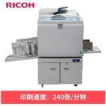 理光(Ricoh)DX4640PD 专业旗舰级数码印刷机 一体化速印机 选配:HDD硬盘存储器