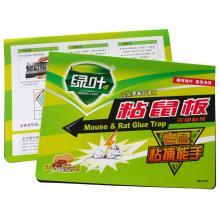绿叶(Green Leaf)GL-1019 强力捕鼠引诱剂 20张/盒