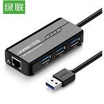 绿联(UGREEN)20265 USB3.0分线器网线转换器千兆有线网卡电脑集线器延长线一拖四带电源孔