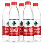 农夫山泉 饮用天然水塑膜装 550ml/瓶