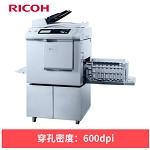 理光(Ricoh)DD 5450C A3专业高速数码印刷机 标配自动送稿器+10袋油墨+工作台