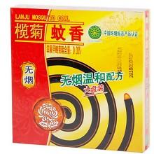 榄菊 家用无毒无烟型盘式蚊香 60盒/箱