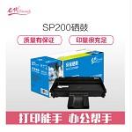 e代(eternal)SP200 黑色硒鼓 适用于理光SP200/SP200S/SP200SF/SP201SF