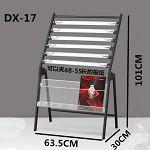 浪华(langhua)DX-17 报刊架杂志架 铁质铝合金网栏 黑色 CD/书/杂志/博古/类架及隔板
