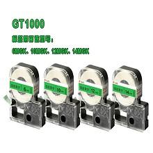 威码(VariMark)12MGK 标签带 绿底黑字 12mm