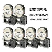 威码(VariMark)24MWK 标签带 白底黑字 24mm