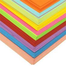 彩虹 A3手工彩色封面卡纸/厚硬卡纸/手绘贺卡 颜色随机 纯色包装 100张/包