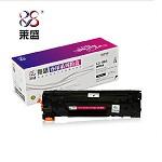 莱盛(laser)LS-88A 黑色硒鼓 适用于惠普P1007/P1008/1106/1108/1213MFP/1136