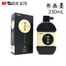 晨光(M&G) AICW8801 国画书法专用墨水 黑色 250ml