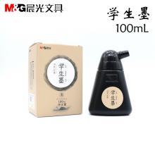 晨光(M&G) AICW8802 国画书法专用墨水 黑色 100ml