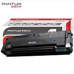 奔图(PANTUM)PD-205 黑色硒鼓 1500页打印量 适用机型:P2505/N M6505/N M6555 M6605/N