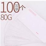 科星 标准白皮纸信封 220*110mm 100个/包