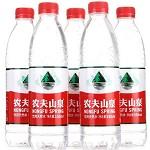 农夫山泉 饮用天然水塑膜量贩装 550ml*12瓶