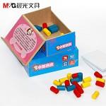 晨光(M&G) APK99911 塑料盒装游戏飞行棋