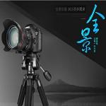 伟峰 摄像机支架,三脚支架,49-154cm  4节*23.2mm管径