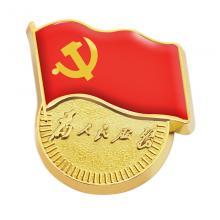 红星 普通位人民服务款磁铁扣党徽 1.5cm双特大磁扣 50个装