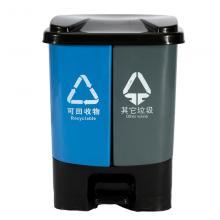 新世纪塑业 大号脚踏塑料双桶分类垃圾桶 80L (停产)