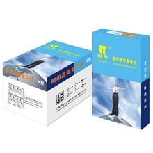 朗印 8K 70g 纯白复印纸 500张/包 5包/箱 整箱装