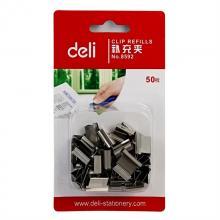 得力(Deli)8592 推夹器补充夹子 办公财务用品 文具 50个/卡装 颜色随机