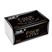 洁柔(C&S)Face黑面子三层古龙香抽纸 150抽/包 12包/箱