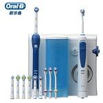 欧乐B(Oralb)OC20 成人口腔护理中心冲牙器
