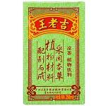 王老吉 凉茶绿盒装 250ml*16盒 整箱