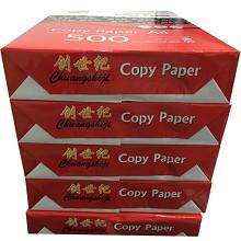 创世纪 B5 80g 复印纸 500张/包 5包/箱(红) 单包价