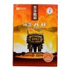 传美2010 B5 80G 复印纸 500张/包 单包装
