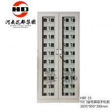 河南花都 HBF-15 50门信号屏蔽手机柜
