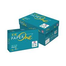 绿百旺 8K 70g 复印纸 500张/包 4包/箱 整箱价 白色