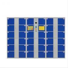 科飞亚 36门二维码存包柜 柜类