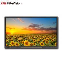 鸿合(HiteVision)HD-I757VE 75寸交互式触控平板显示器 平板显示设备