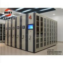 华都 HDM-05 智能电脑互联密集架 架类