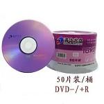 清华同方 DVD+R 空白刻录盘 50片装