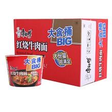 康师傅(KSF)红烧牛肉面 桶装泡面 12桶大食桶装