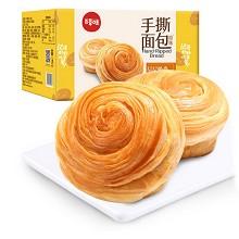 百草味 手撕面包 1000g/箱 原味整箱