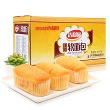 达利园 软面包香奶味 营养早餐零食饼干蛋糕 1.5kg